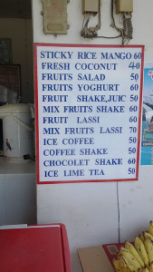 Fruit juice shop in the village - price list